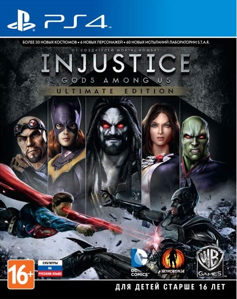 Injustice: Gods Among Us Ultimate Edition (PS4) Фотография 0