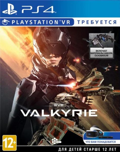 EVE: Valkyrie (PS VR) Фотография 0