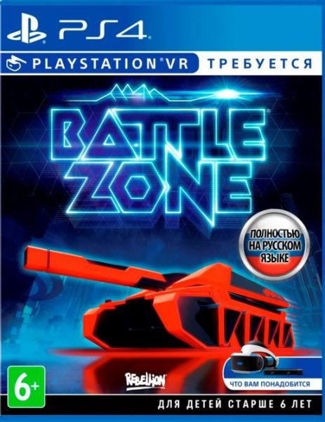 Battlezone (PS VR) Фотография 0