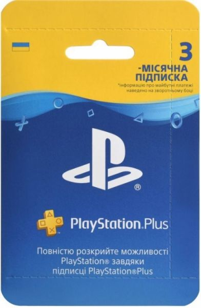 Подписка PlayStation Plus (3 мес.) Фотография 0