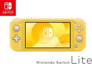 Nintendo Switch Lite Yellow + Super Mario 3D All-Stars Thumbnail 2