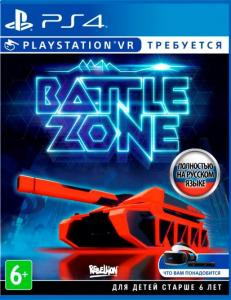 Battlezone (PS VR) Thumbnail 0