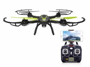 Квадрокоптер с камерой профессиональный цена купить светофильтр nd32 к коптеру для селфи mavik