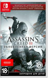 Assassins Creed III Remastered (Nintendo Switch) Thumbnail 0